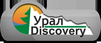 Урал Дискавери, туристическое агентство на sunbow.ru