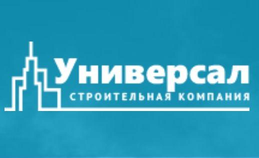 Универсал * строительная компания * Москва - контакты, отзывы на Sunbow