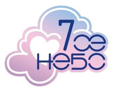 Клуб знакомств в москве 7 небо дорогие стрип клубы москвы