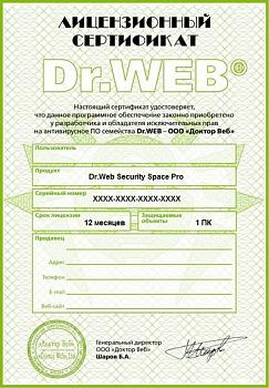 Антивирус Dr.Web Security Space - лицензия