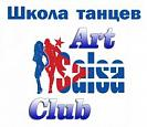 Art Salsa Club